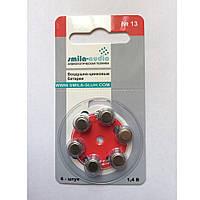 Батарейка для слухового аппарата А-13 Smila-Audio