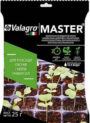 Добриво Valagro Майстер для розсади овочів і квітів 25г, фото 2