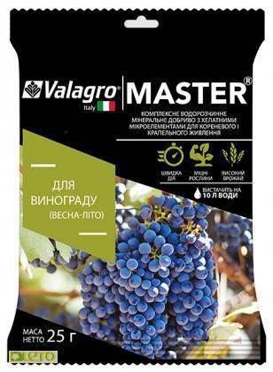 Удобрение Valagro Мастер для винограда 25г, фото 2