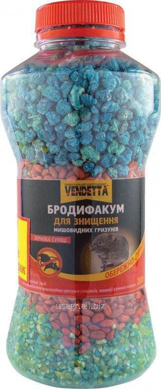 Родентицид Вендета Бродіфакум гранули 125г