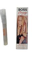 Духи-ручка в коробке Hugo Boss Orange for woman 8ml