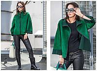 Женская стильная куртка-новинка из замши, фото 1