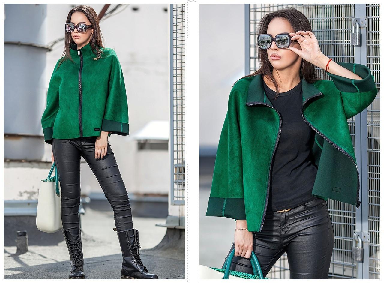 Женская стильная куртка-новинка из замши