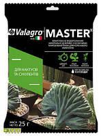 Удобрение Valagro Мастер для кактусов 25г