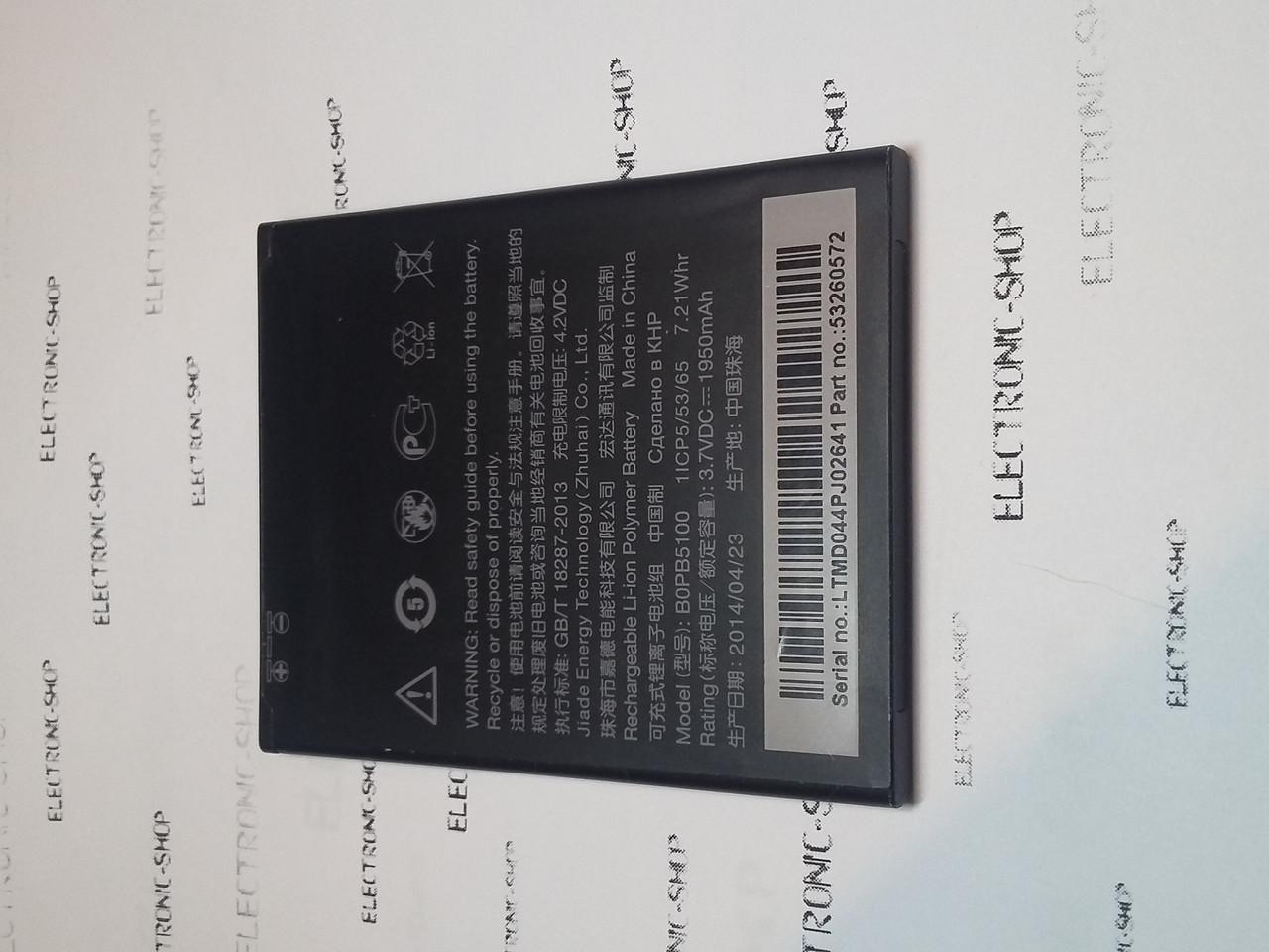 Акумулятор HTC 516 Original б.у