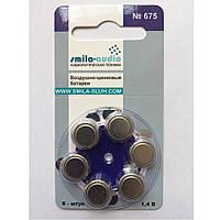 Батарейка для слухового аппарата А-675 Smila-Audio