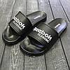 Мужские шлепанцы Reebok Slippers Black (реплика)