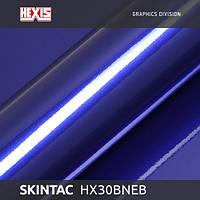 Синий яркий Hexis Neon Blue Gloss, фото 1