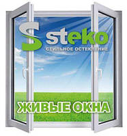 Окна STEKO. Теплый дом -  IQ energy. Возврат 35%.