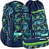 Школьный рюкзак молодежный PASO UNIQUE, комплект 3 шт