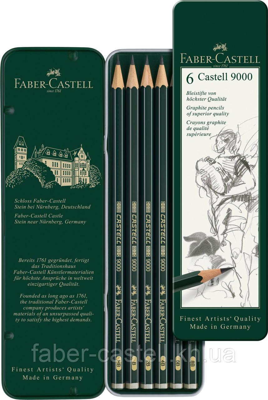 Набор чернографитных карандашей  Faber-Castell CASTELL® 9000 в металлической коробке 6 шт разных тв., 119063