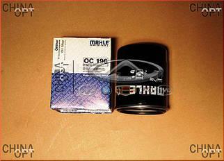 Фильтр масляный, 4G63, 4G64, 471Q, Mitsubishi, BYD F3 [1.6, до 2010г.], SMD360935, Mahle Filter