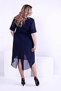 Женское легкое платье со шлейфом 0860 / размер 42-74 / большие размеры цвет синий, фото 4