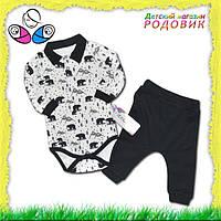 Детский костюм для малышей Северный мишка