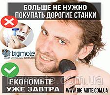 Электробритва Gemei + налобный фонарик в ПОДАРОК.Бритва,электробритва,Gemei-6500, фото 2