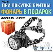 Электробритва Gemei + налобный фонарик в ПОДАРОК.Бритва,электробритва,Gemei-6500, фото 3