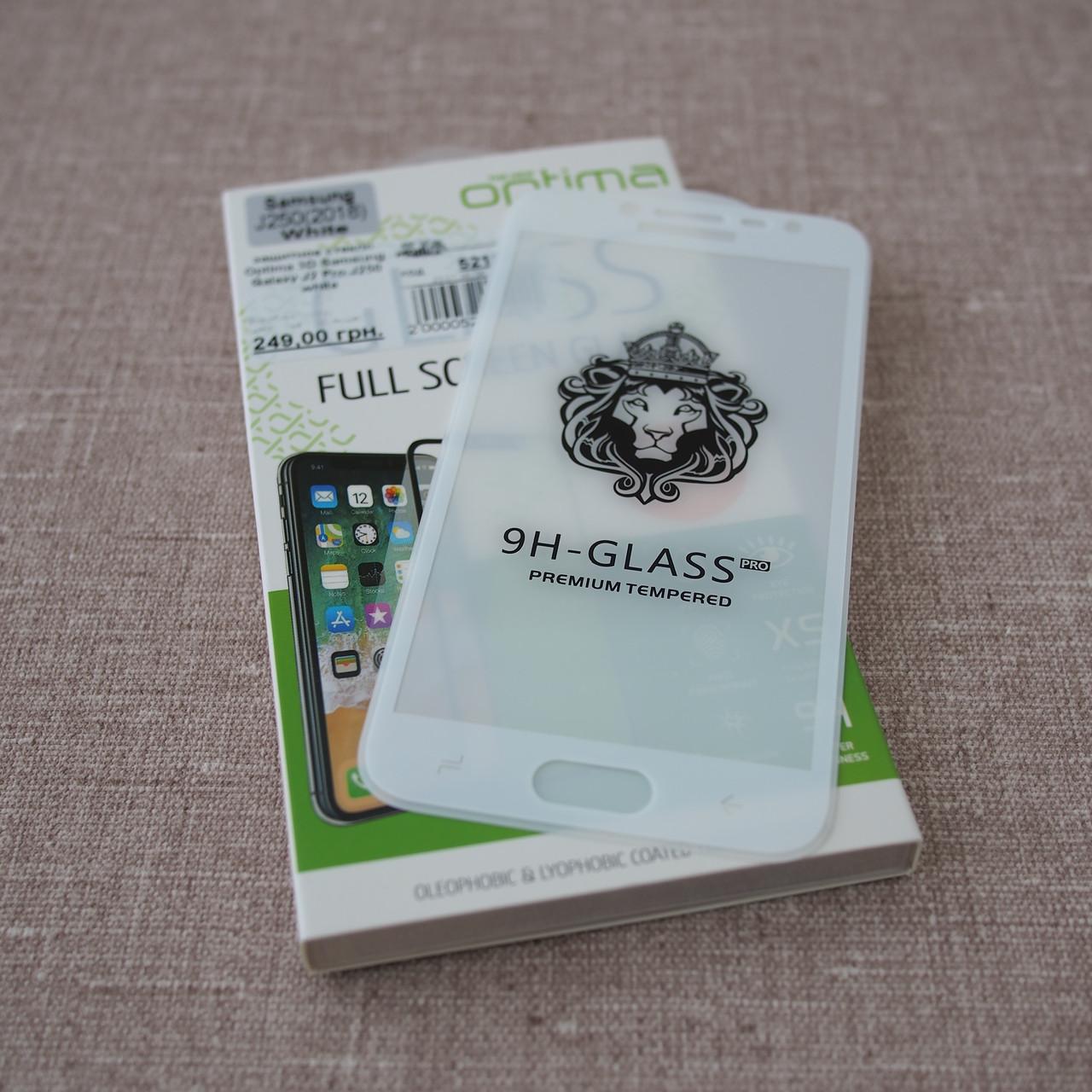 Захисне скло Optima 3D Samsung J2 Pro J250 white