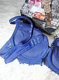 Бюстгальтеры нижнее бельё 1 v 1 чашка C размер 100-95 красивый с кружевом синий-чёрный-с узором, фото 4