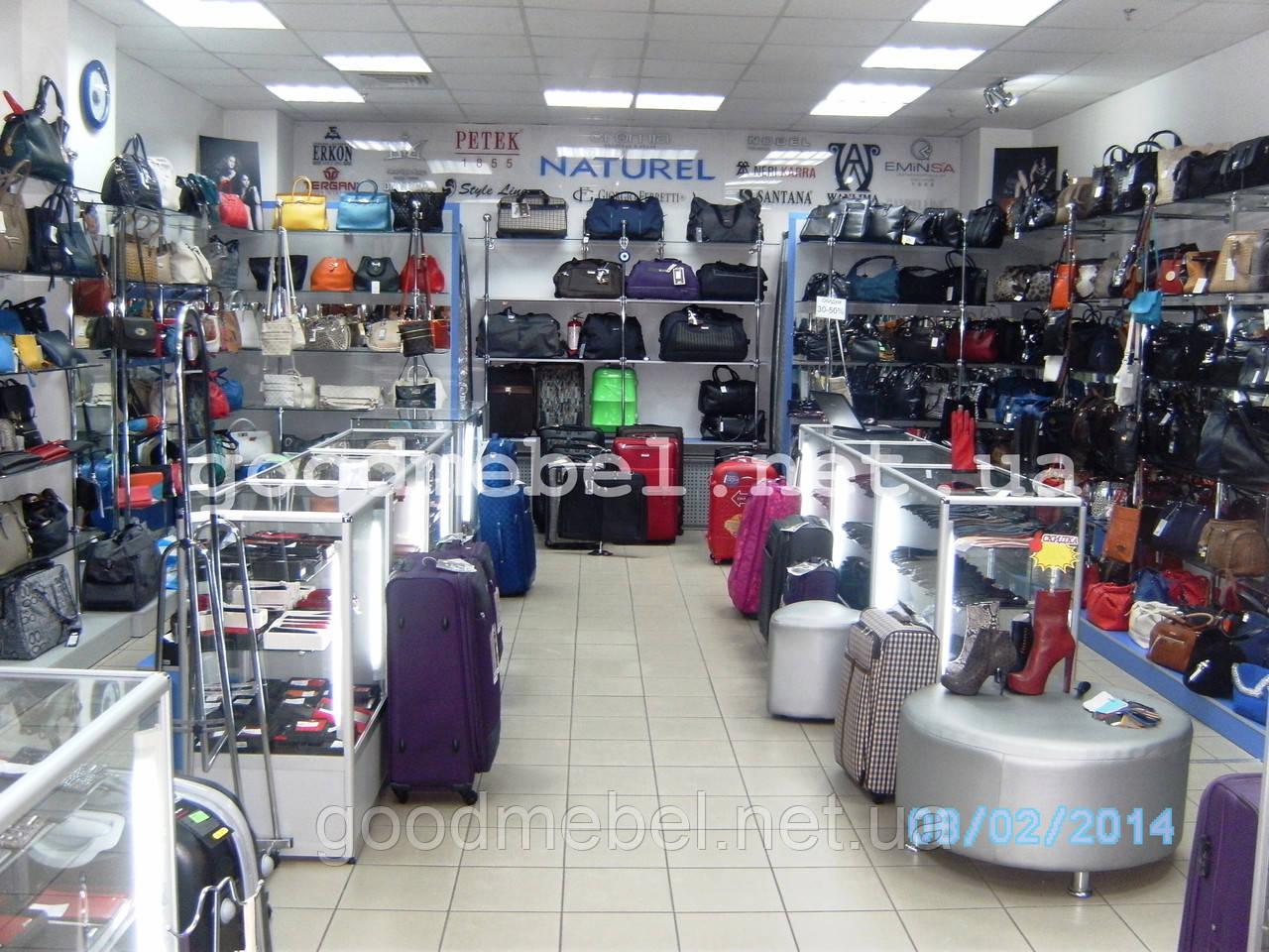 9a057ec5c384 Торговое оборудование магазина сумок и аксессуаров. - ГУДМЕБЕЛЬ торговое