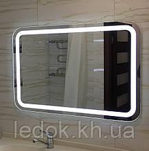 Зеркало для ванной с подсветкой  Omega 2 800*700