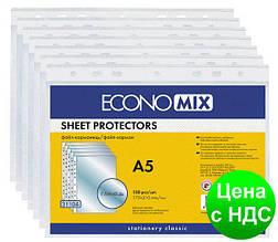 """Файл для документов А5 Economix, 30 мкм, фактура """"помаранч"""" (20 шт/уп) E31110"""