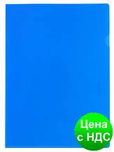 """Папка-уголок А4 Economix, 180 мкм, фактура """"глянець"""", синяя E31153-02"""