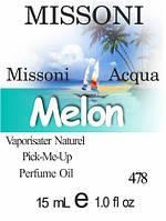 Missoni Acqua Missoni - 15 мл