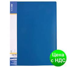 Папка-скоросшиватель А4 с пружинным механизмом Economix CLIP A, синяя E31201-02