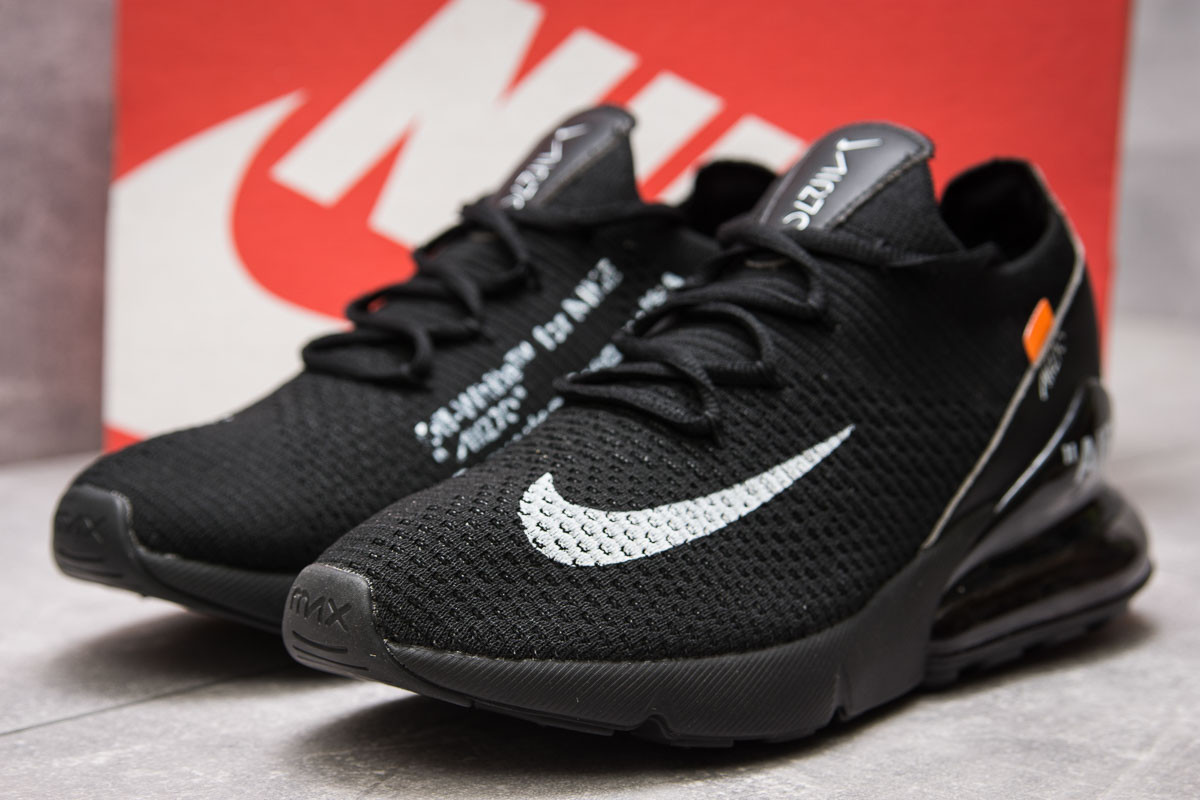 Кроссовки мужские 13751, Nike Air 270, черные ( 44 45  )(реплика)