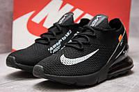 Кроссовки мужские 13751, Nike Air 270, черные ( 44 45  )(реплика), фото 1