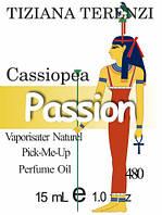 Cassiopea Tiziana Terenzi  - 15 мл