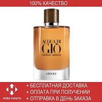 Giorgio Armani Acqua Di Gio Pour Homme Absolu EDP 125ml TESTER (парфюмированная вода Джорджио Армани Аква Ди Джио Пур Хомм Аква тестер)