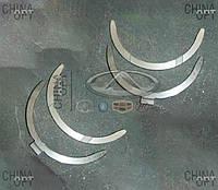 Полукольца упорные коленвала, 491QE, комплект 4шт., Great Wall Pegasus [2.2], 1002026-E00, Original parts