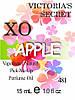 Victoria's Secret XO Victoria's Secret - 15 мл