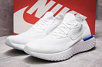 Кроссовки мужские 13762, Nike Epic React, белые ( 43  )(реплика), фото 1