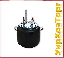 Автоклав Утех-8 газ ( 7 банок- 1л 8 банок-0,5 л)