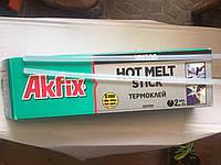 Термоклей (клеевые стержни) Akfix HM208 d 8