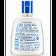 Очищающее средство для лица Bioaqua clean gentle skin118 мл, фото 3