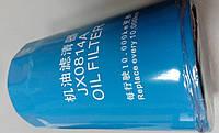 Фильтр масляный Foton 1043-1 YN4100QB 3,3L, Jac 1020K (KR) YSD490Q 2,54L, FAW 1031 490QZL 2,67L