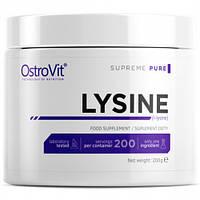 Лизин OstroVit - Lysine (200 грамм)