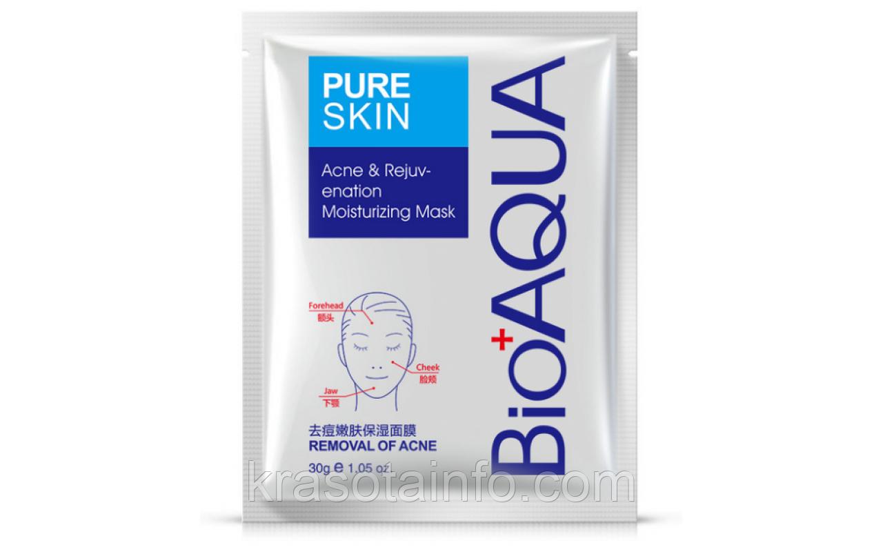 Маска от акне и воспаления Bioaqua Pure Skin Acne Rejuvenation Moisturising Mask, 30 грамм -1шт