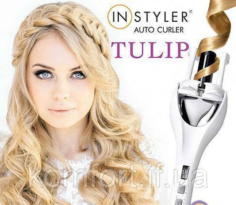 Стайлер для создания локонов Instyler Tulip