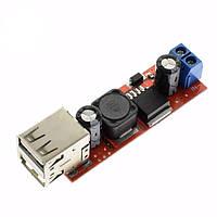 Понижающий преобразователь двойной USB DC-DC 6-40В на 5В 3А LM2596S, фото 1