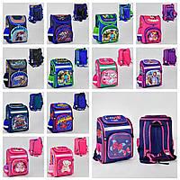 Рюкзак школьный N 00177 (30) 3 кармана, спинка ортопедическая, ножки пластиковые