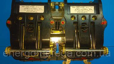 Пускатель магнитный ПАЕ 313