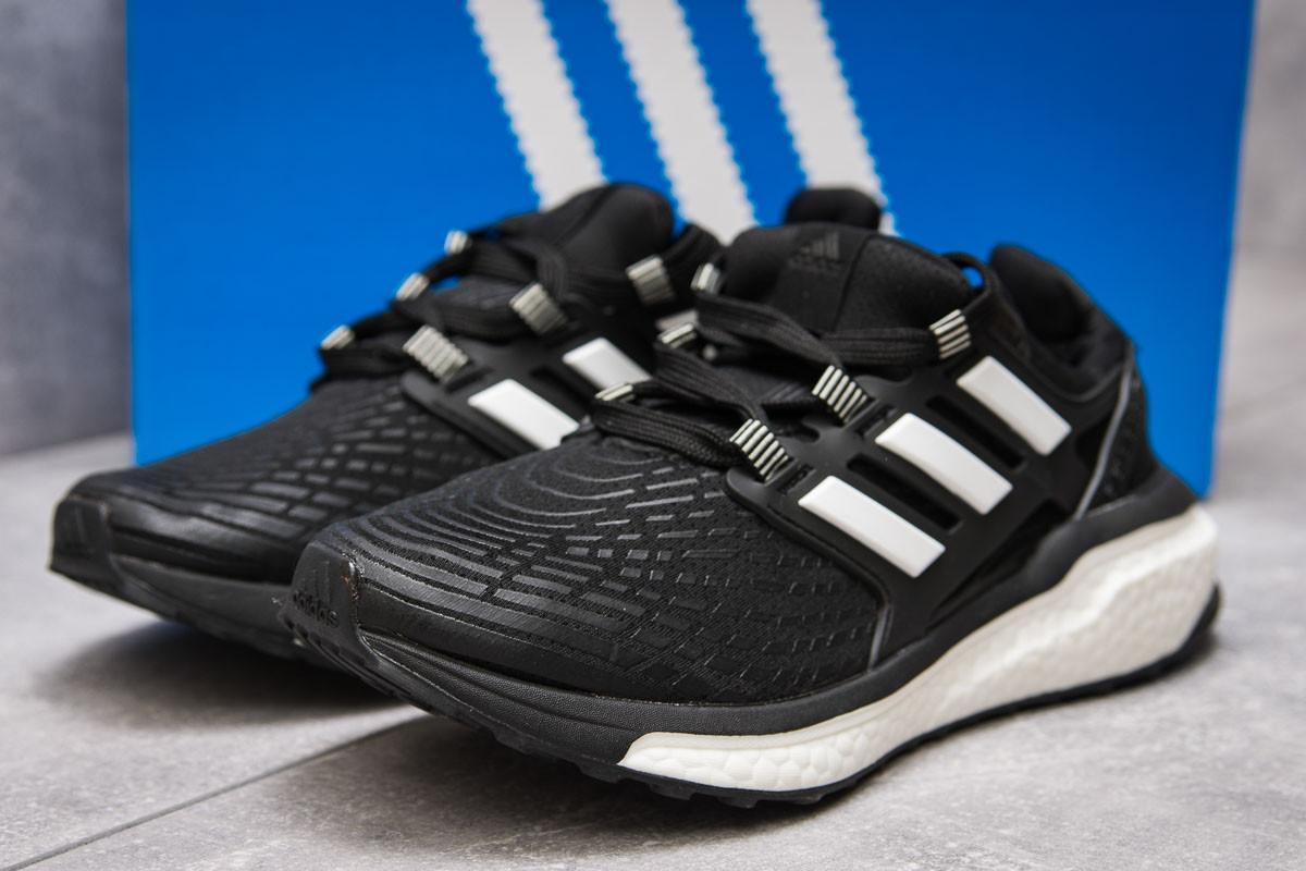 Кроссовки мужские в стиле Adidas Ultra Boost, черные (13822),   41 42 43 44    b5df277e34c