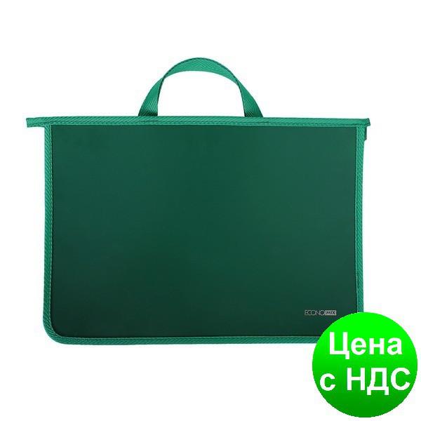 625c6f3df174 Портфель пластиковый А4 Economix на молнии, 2 отделения, зеленый E31630-04,  цена 50,22 грн., купить Харків — Prom.ua (ID#741341465)