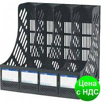 Лоток для бумаги вертикальный сборный на 4 отделения Economix, пластик,черный E31902-01