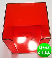 Подставка под бумагу для заметок Economix, 90х90х90 мм, пластик, ярко-красная E32601-03
