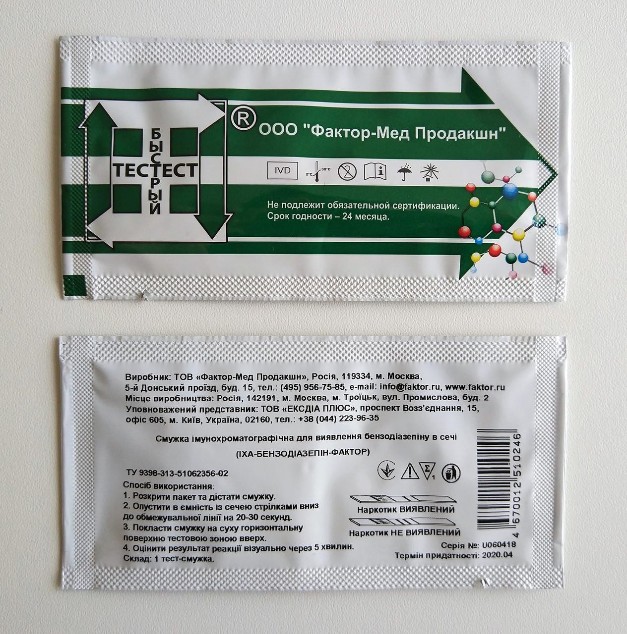 Легальный спайс 2011 в нижневартовске где купить Псилоцин Качественный Оренбург